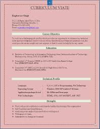 cv format for b tech freshers pdf to excel resume blog co best resume format for b tech it freshers in word doc