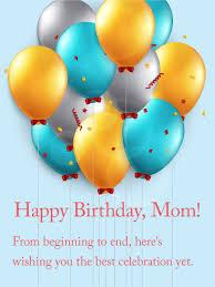 send this beautifull greeting balloons birthday balloon cards for birthday greeting cards by