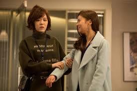 dramafire unfortunate boyfriend a kiss to kick off my unfortunate boyfriend dramabeans korean