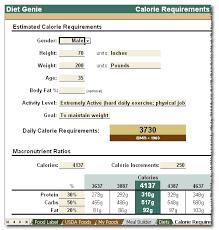 diet genie nutrition software by running deer software