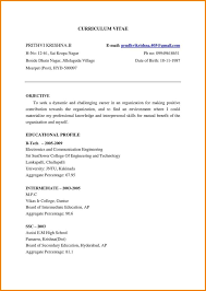 cv format for electrical and electronics engineers benefits of yoga sle resume cashier image result for tours and travels bill