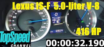 lexus isf horsepower 2012 lexus is f 416 hp 5 0 liter v 8 acceleration 0 265 km h youtube