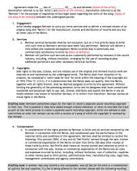 music business contract templates u0026 samples music law contracts