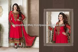 latest designer party wear salwar kameez suit bollywood dress