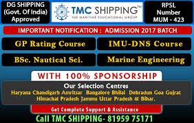 Deck Rating Jobs by Imu Cet 2018 Entrance Exam Dates Admit Card Results