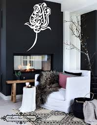 Nur Home Decor 61 Best Ayats U0026 Surahs Images On Pinterest Islamic Wall Art