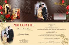 template undangan format cdr download undangan pernikahan gratis guru corel