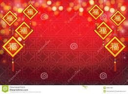 new year greeting card image wallpaper 13227 wallpaper