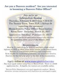 massachusetts civil service police officer examination 2017 info