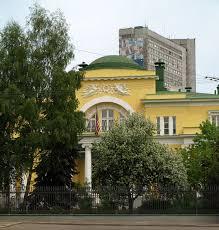 Neoclassical Home Russian Neoclassical Revival Wikipedia