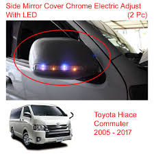 wing side mirror cover chrome electric adj led toyota hiace