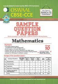 oswaal cbse cce sample question papers for class 10 term ii