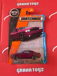 matchbox lamborghini dodge challenger srt8 21 2017 matchbox grana toys