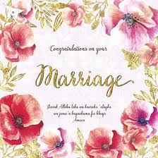 card for wedding congratulations 123 greeting cards wedding congratulations greeting cards design