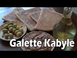 recette cuisine kabyle recette de la galette kabyle algérienne aghroum