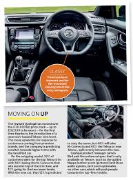 nissan dualis interior company car review first drive nissan qashqai company car today