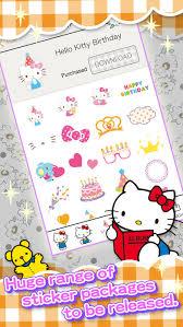 kitty messenger app store