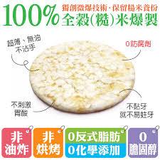 cuisine en ch麩e cuisine ch麩e 100 images 源順有機高纖胚芽米糠麩無添加糖源順食品