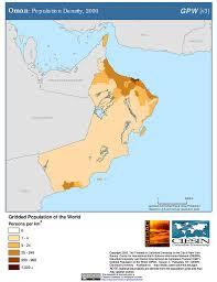 Map Of Oman Maps Population Density Grid V3 Sedac