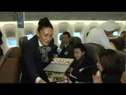 Turkish Air Comfort Class Turkish Airlines Comfort Class Featured In Hong Kong Now Tv Youtube