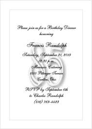 funeral invitation sle birthday party invitations formal 85