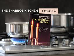 shabbos blech week 6 the shabbos home weekly halacha continues between carpools