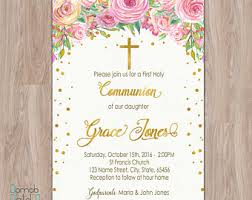 communion invitation communion invites etsy