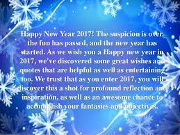 happy new year 2017 quotes wishes images and greetings