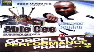 gozie okeke thanksgiving worship 3times best gospel artiste of the year able cee chikaodiri okpara