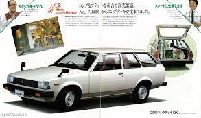 1982 Toyota Corolla Hatchback Toyota Corolla 1982 Van E70 Japanclassic