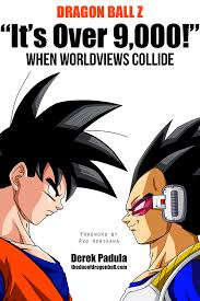 S Meme - it s over 9000 dragon ball wiki fandom powered by wikia