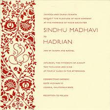 wedding invitations layout hindu wedding invitations christmanista