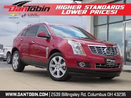 cadillac srx prices used 2016 cadillac srx for sale columbus oh