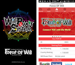 power apk 4shared will power system apk version 1 6 0