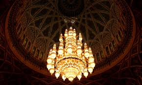 Largest Chandelier Mosque Light 6000 From Civilisation