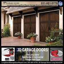 Miller Overhead Door by Saint James Ny Garage Door Repair Jd Garage Door