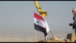 Hezbollah Flag Hezbollah Syrian Army Score Major Gains Along Lebanese Border Video
