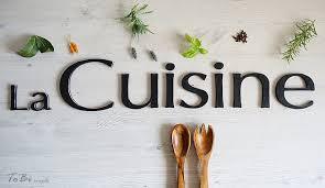 word for cuisine wall decoration la cuisine sign kitchen decor wooden
