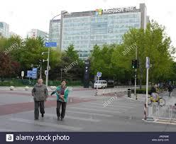 microsoft siege social siège social de microsoft pour la chine à beijing est situé à la