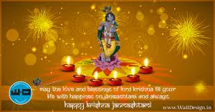 may lord krishna come to your house and give delight to all