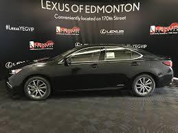 lexus es300h co2 new 2017 lexus es 300h touring package 4 door car in edmonton