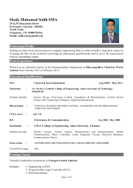 Sample Resume In Doc Format Sample Resume Format For Freshers Engineers It Resume Cover