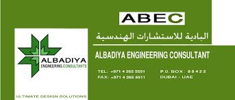 planning engineer jobs in dubai dubizzle ae structural engineer jobs in dubai uae dubizzle dubai