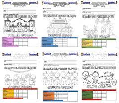 examen de 5 grado con respuestas exámenes de todos los grados del primer bloque del ciclo escolar