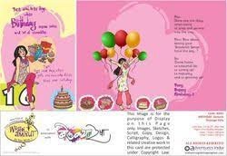 Birthday Day Cards Marathi Birth Day Cards Greeting Invitation Cards Wish Amrut