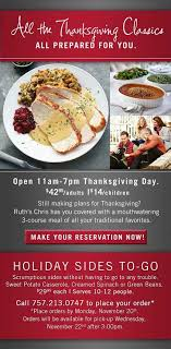 make reservations for thanksgiving town center of virginia
