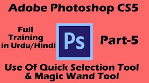 adobe photoshop cs5 urdu tutorial adobe photoshop cs5 full training urdu hindi part 5 quick