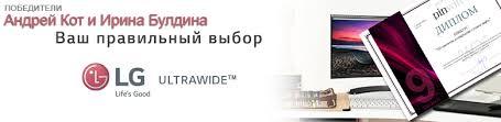 Andrey Kot Golovach Tatiana лофт в здании швейной фабрики автор кот андрей и головач татьяна