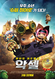 film bioskop terbaru kartun film animation terbaru sub indo nonton streaming download film