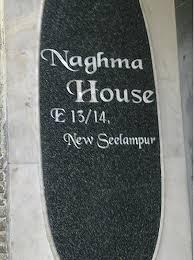 home name board design name board design for home gigaclub co